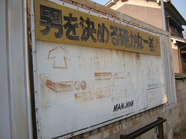 K-BAHNグランプリIN松山_c0001670_22211912.jpg