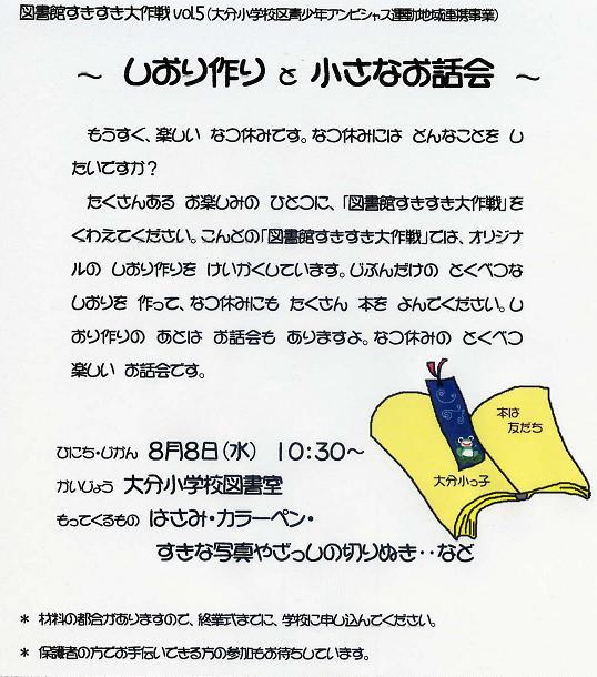 f0101679_913837.jpg