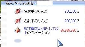d0100611_1585328.jpg