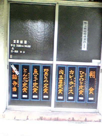 f0140111_2005648.jpg