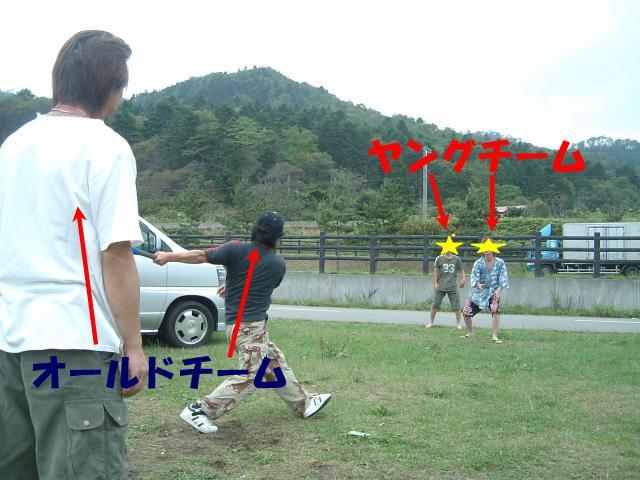 f0147821_1202360.jpg