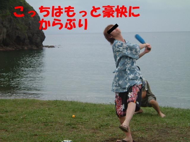 f0147821_1215166.jpg