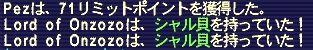 f0065528_13284146.jpg