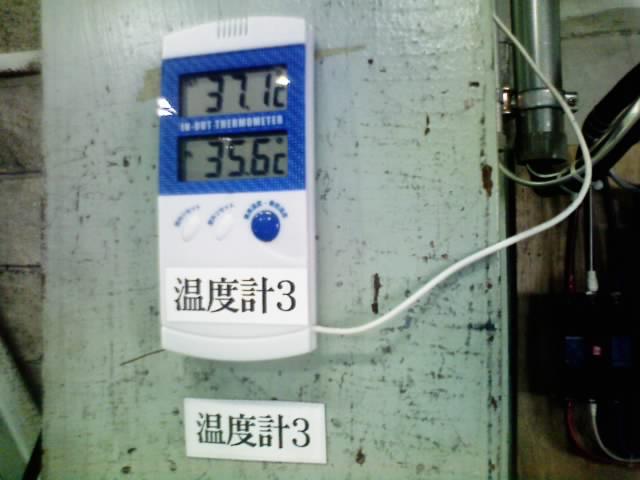 熱き工場に_d0085634_9143148.jpg