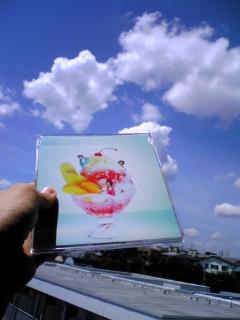夏空が広がるでしょう !!_c0098743_13204369.jpg