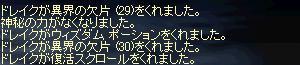 a0010745_9503546.jpg