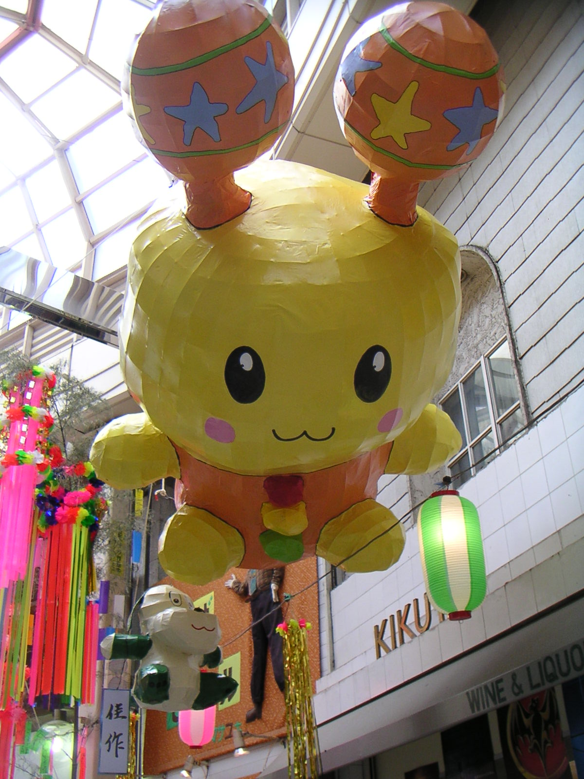 東京名物 『 阿佐ヶ谷 七夕祭 』_d0035245_15435643.jpg