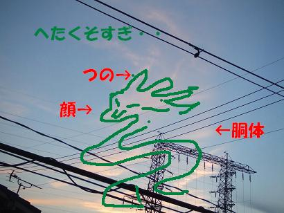 b0118850_22385563.jpg