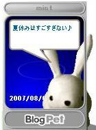 e0061461_0575113.jpg