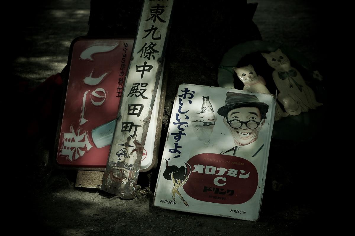 京都オフ会 2007 <東寺> 3_f0021869_132288.jpg