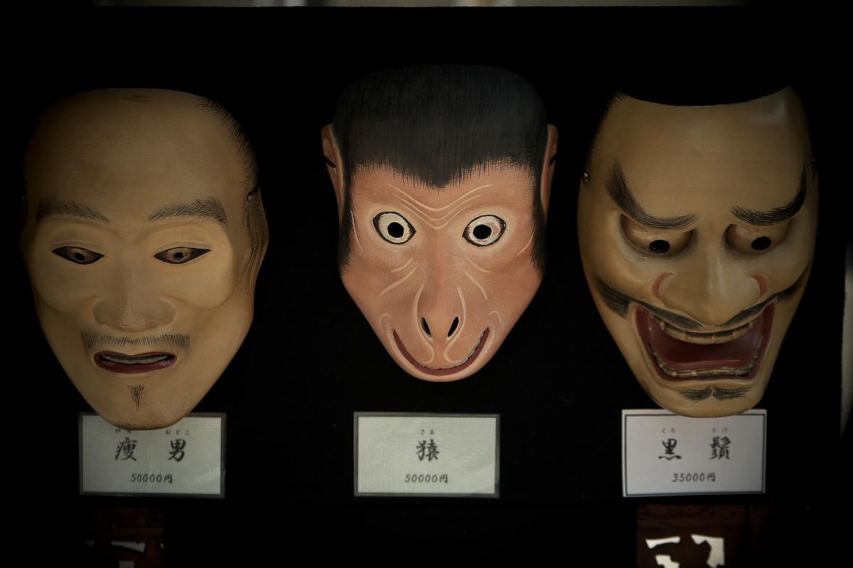 京都オフ会 2007 <東寺> 3_f0021869_1324639.jpg