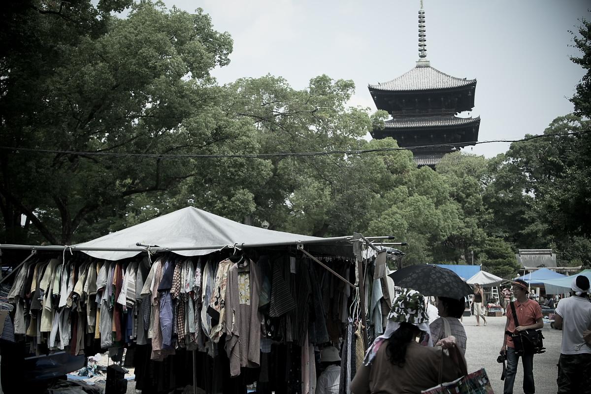 京都オフ会 2007 <東寺> 3_f0021869_1334869.jpg