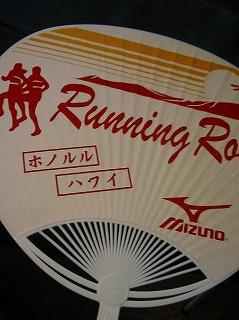 ハワイの日本文字_d0074474_1428464.jpg