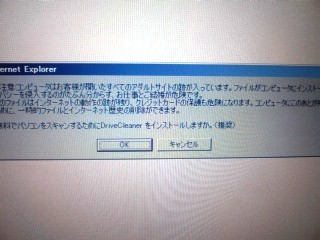 a0075188_11143020.jpg