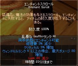d0009200_1454674.jpg