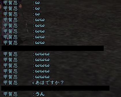 b0077913_23132484.jpg