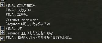 e0042114_21541.jpg