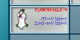 f0067527_1972715.jpg