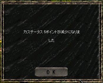 a0052536_355852.jpg