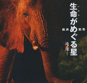 桃井和馬さんと_c0085543_2226443.jpg