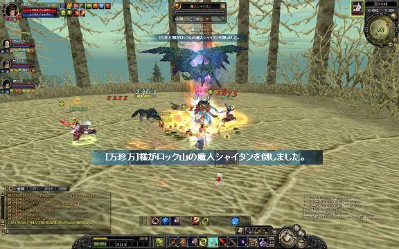b0081353_1020057.jpg