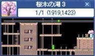b0111560_19172653.jpg