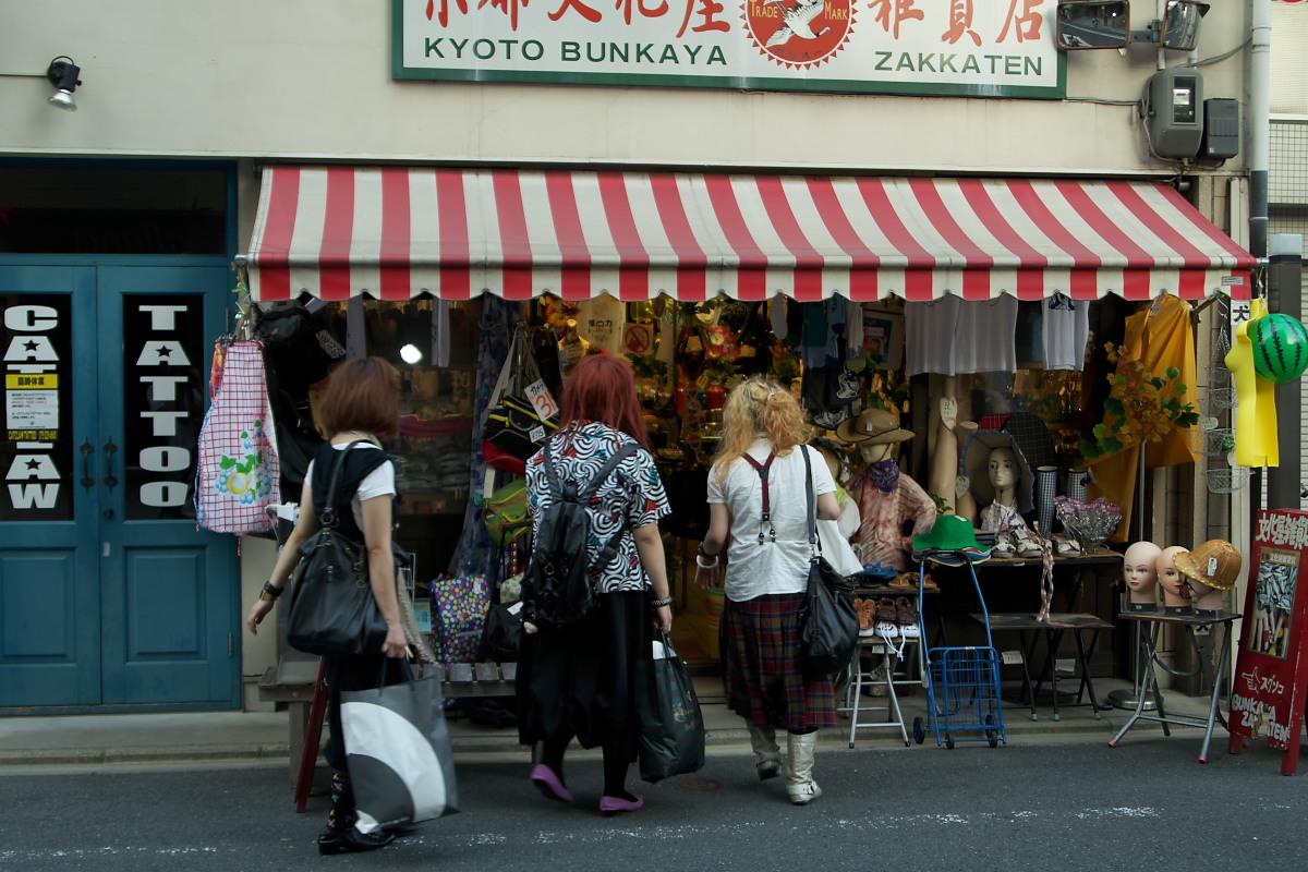 京都オフ会 2007 <三条通り界隈> 7_f0021869_136970.jpg