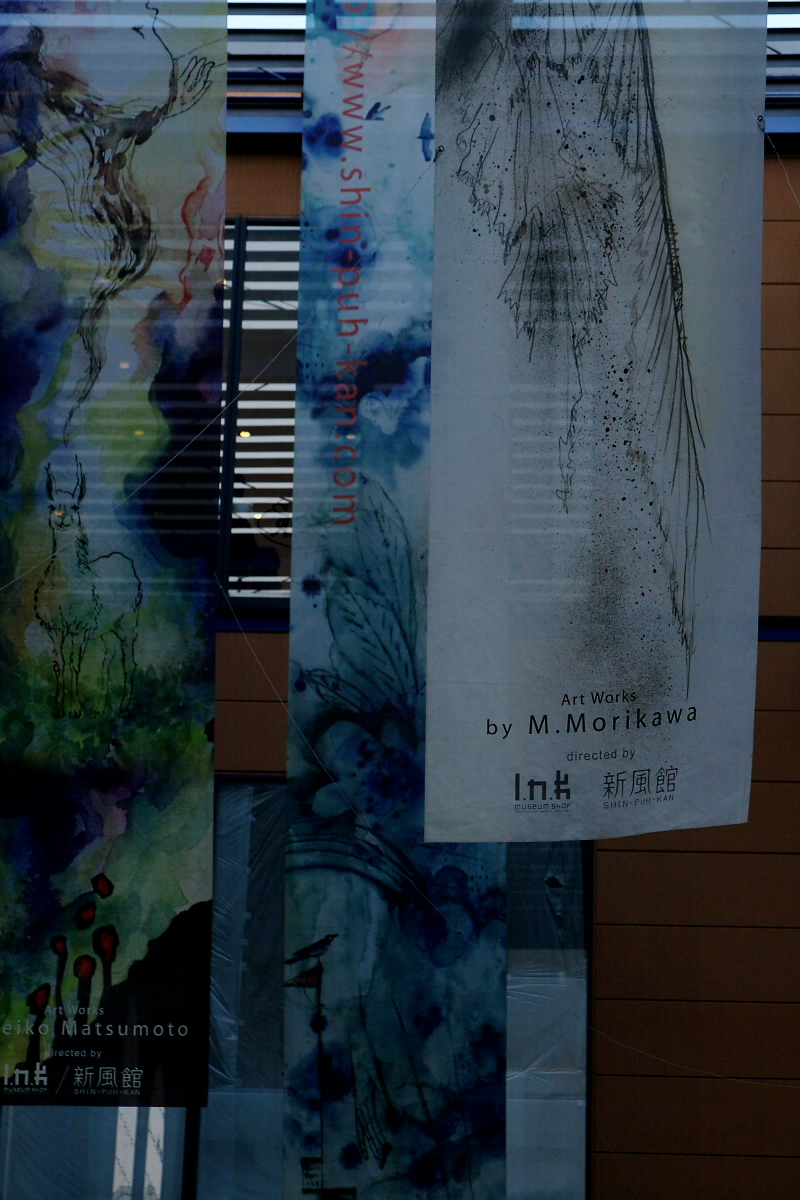 京都オフ会 2007 <三条通り界隈> 7_f0021869_1384128.jpg