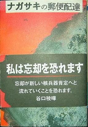 b0077271_19513852.jpg