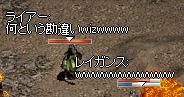 f0142680_11183649.jpg