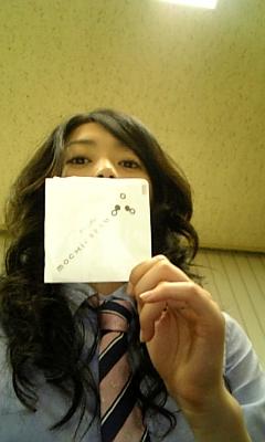 差し入れ☆_b0072293_16484416.jpg