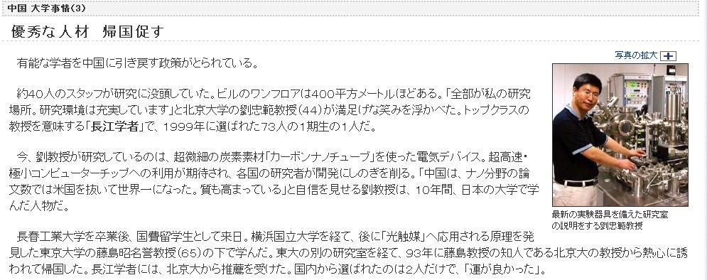 d0027795_15303828.jpg