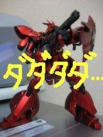 b0045900_12572077.jpg