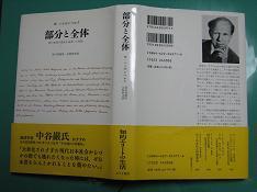 長崎 平和記念像・・・1_c0075701_0423785.jpg