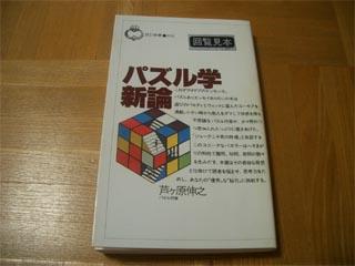 b0035506_185556100.jpg