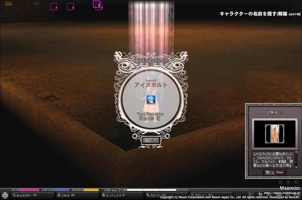 d0024415_1043272.jpg
