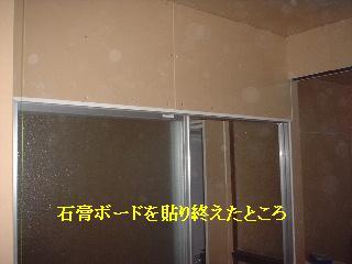 終盤_f0031037_18213923.jpg