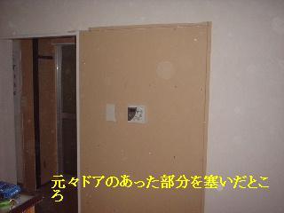 終盤_f0031037_18215057.jpg