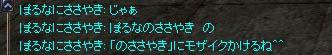 b0103839_17264832.jpg