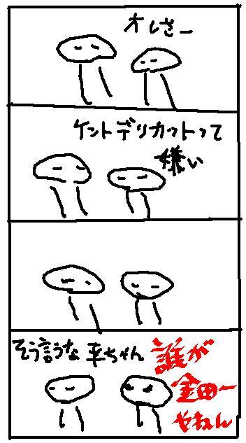 b0116271_23194070.jpg