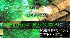 d0119828_7205235.jpg
