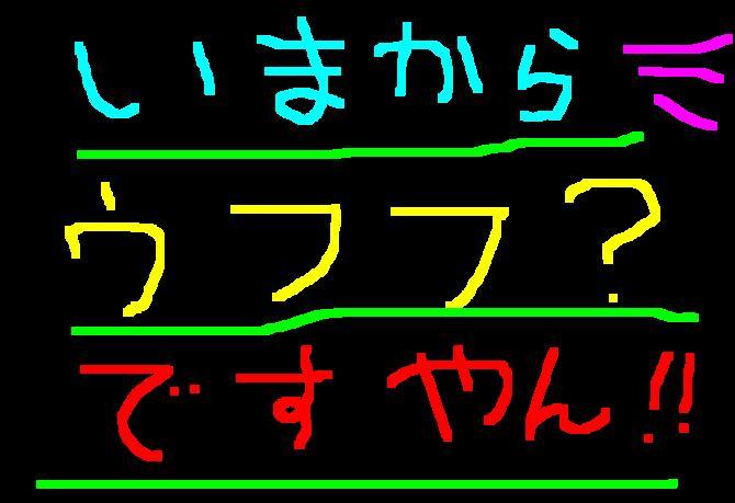 f0056935_18295463.jpg