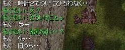 f0055549_0373964.jpg