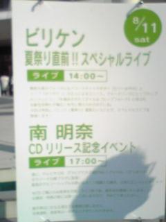 b0060450_17582911.jpg