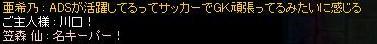 e0066552_19385811.jpg