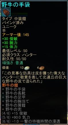 f0077458_8114265.jpg