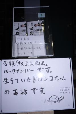 b0046664_215741.jpg