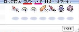 f0054668_15463289.jpg
