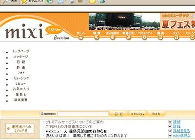 b0011881_233177.jpg