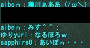 e0124899_1442178.jpg